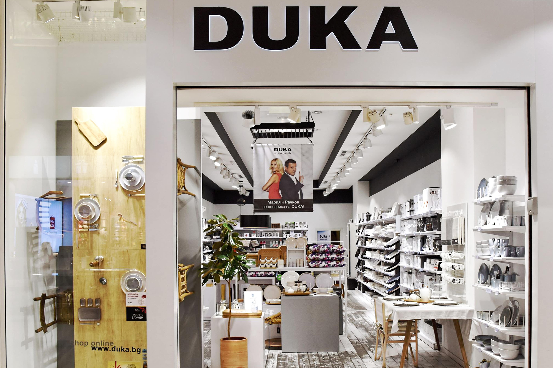 Магазин DUKA Сердика