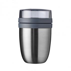 Термос за обяд MEPAL Ellipse pots, сребрист